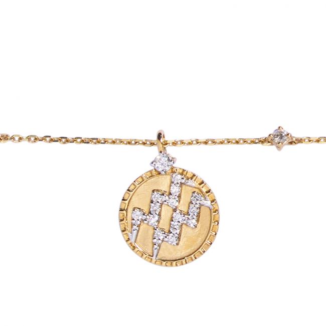 Aquarius Bracelet