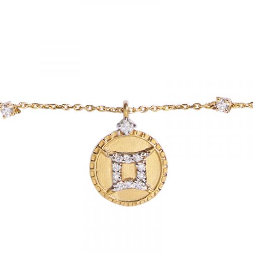 Gemini Bracelet