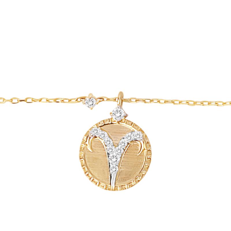 Aries Bracelet